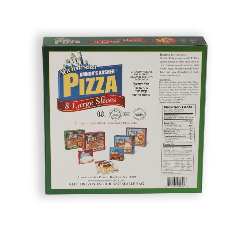 Amnons Reduced Fat Pizza Back